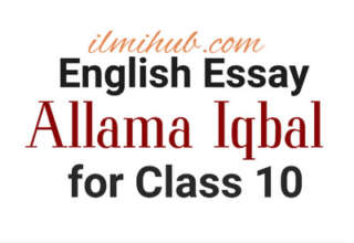 Allama Iqbal Essay in English, Outstanding Essay on Allama Iqbal for Class 10, Allama Iqbal Essay for 10th Class