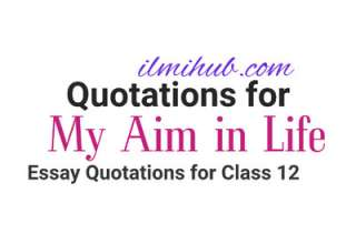 Quotations for My Aim in Life Essay, My Aim in Life Quotations, Quotations on My Aim in Life